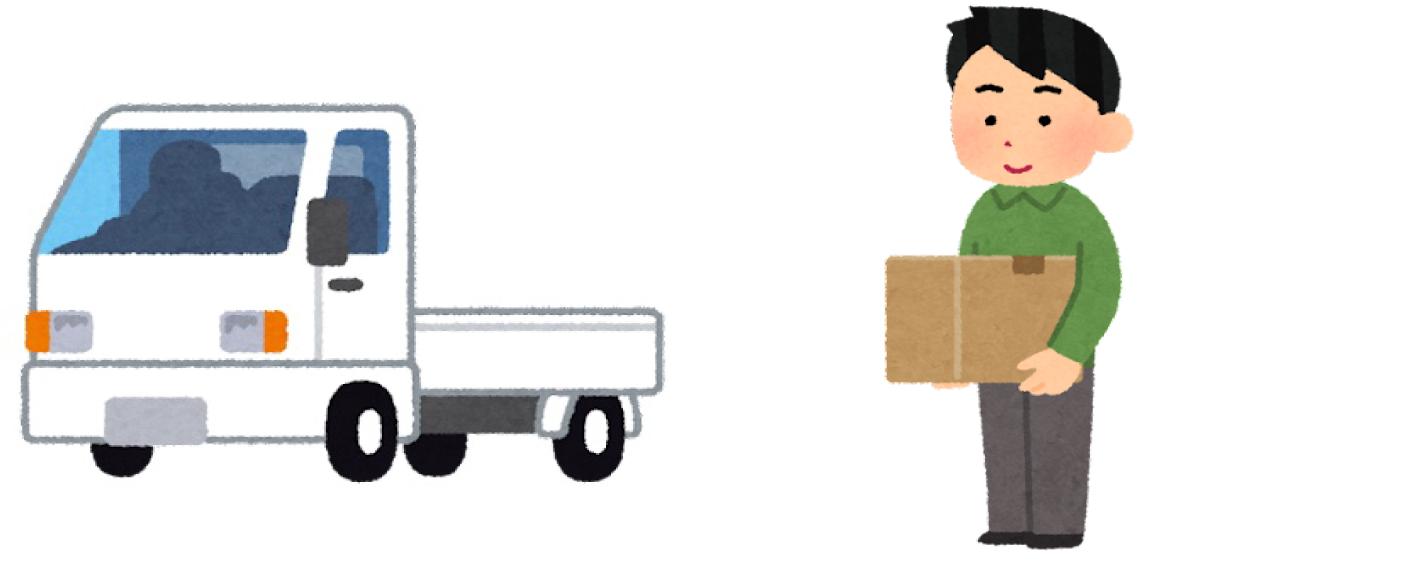 トラックと運ぶスタッフ